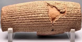 LA ARQUEOLOGÍA Y LA BIBLIA (VII)