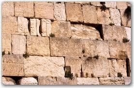 EL TEMPLO DE JERUSALÉN (II)